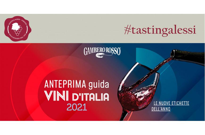 Anteprima Guida Vini – Gambero Rosso & Enoteca Alessi