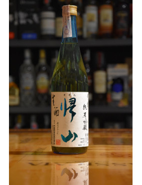 KIZAN JUNMAI GINJO NAMA SAKE CL.72